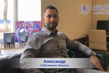 Отзыв Александра, Челябинск
