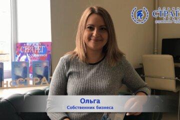 Отзыв Ольги, Челябинск